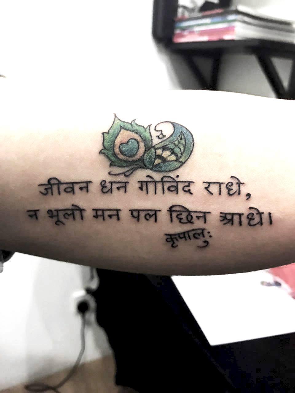 Yus Gurkha Tattoo Family Indra Bahadur4 (3)