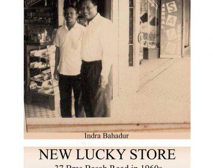 NewLucky Store Singapore